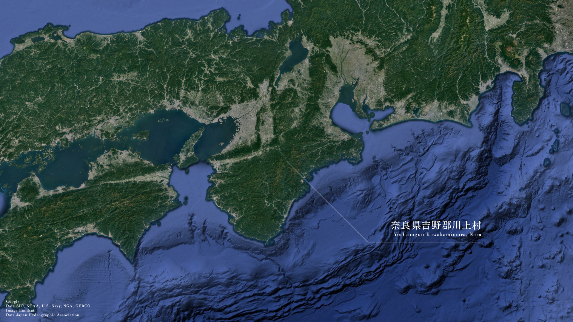 GeoLog YoshinoKawakami